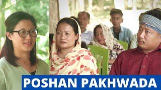 Importance of Nutrition | POSHAN Pakhwada | Awareness | Dreamz Unlimited