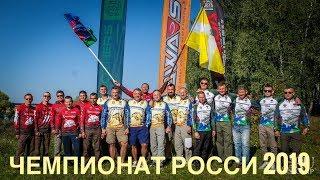 Чемпионы россии по карповой ловле