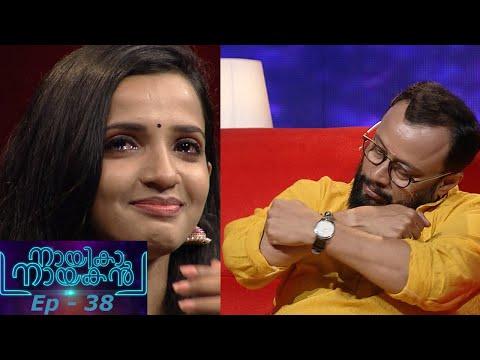 Nayika Nayakan | EPI -38 Heart melting stories of Malavika and Vishva! | Mazhavil Manorama