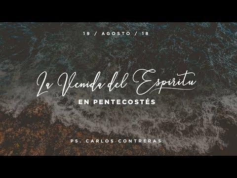 La Venida del Espíritu En Pentecostés