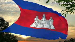 Flag and anthem of Cambodia