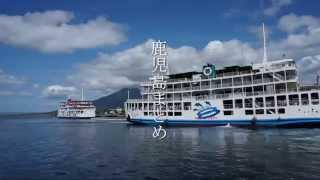 鹿児島まとめ観光KagoshimaJapan
