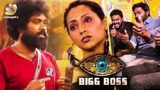 Why Daniel Hates Vaishnavi ? : Daniel Friends Interview   Bigg Boss Tamil