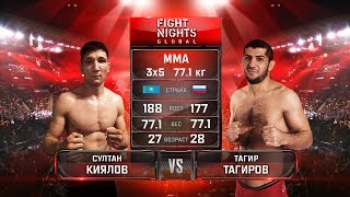 Султан Киялов vs. Тагир Тагиров / Sultan Kiyalov vs. Tagir Tagirov