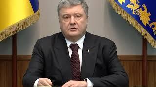 Порошенко подписал Закон о деоккупации Донбасса