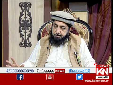 Istakhara 12 March 2021 | Kohenoor News Pakistan