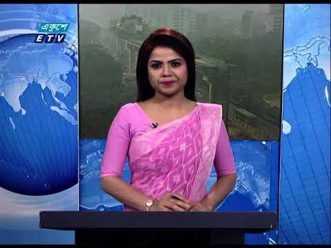 09 PM News || রাত ০৯টার সংবাদ || 15 January 2021 || ETV News