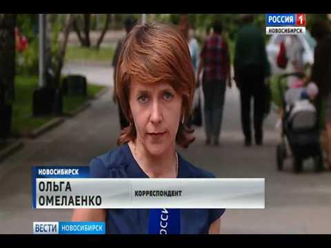 В Новосибирской области ужесточили порядок получения звания «Ветеран труда»