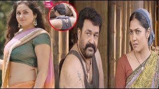 Mohanlal Blockbuster Movie Ultimate Intresting Love Scene   Telugu Movie Scenes   Mana Cinemalu