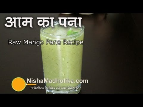 Aam ka Panna Recipe - Mango Panna Recipe - Raw Mango Pana Recipe