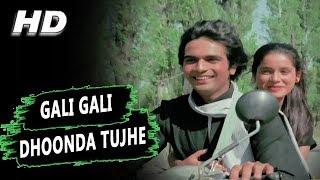 Gali Gali Dhoonda Tujhe | Amit Kumar, Lata   - YouTube
