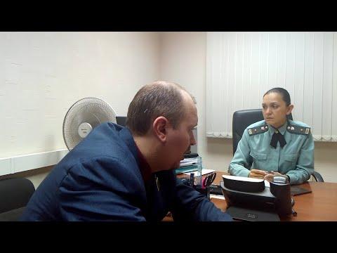 Начальник судебных приставов Октябрьского района Попова В. В. юрист Вадим Видякин