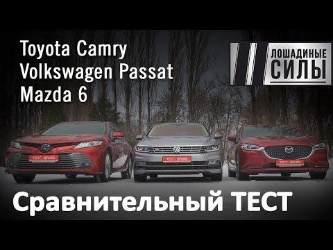 Mazda  6 Седан класса D - тест-драйв 6
