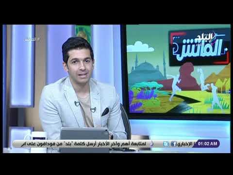 ليس محمد صلاح.. لاعب منتخب مصر يعتذر للجمهور