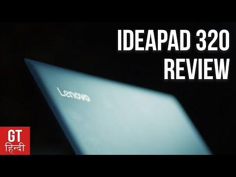 Budget Laptop Review: Lenovo IdeaPad 320