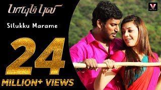 Paayum Puli - Silukku Marame - Official Video Song | D Imman | Vishal | Suseenthiran