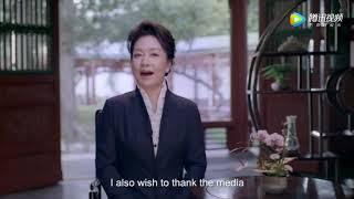 Пэн Лиюань на совещании по проблеме туберкулеза в ООН
