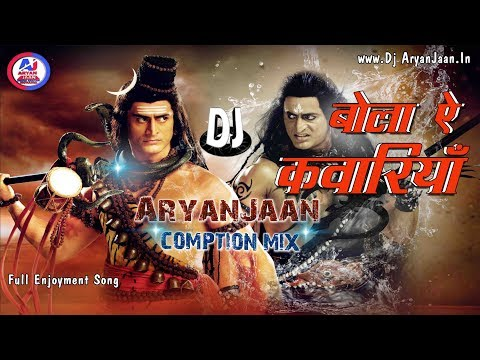 Bola Ye Kawariya Full Comption Mix 2018 By AryanJaan