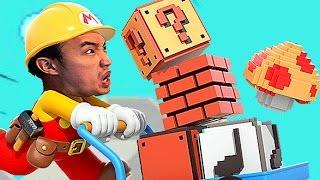 APPUIEREZ-VOUS SUR LE BOUTON ? | Super Mario Maker