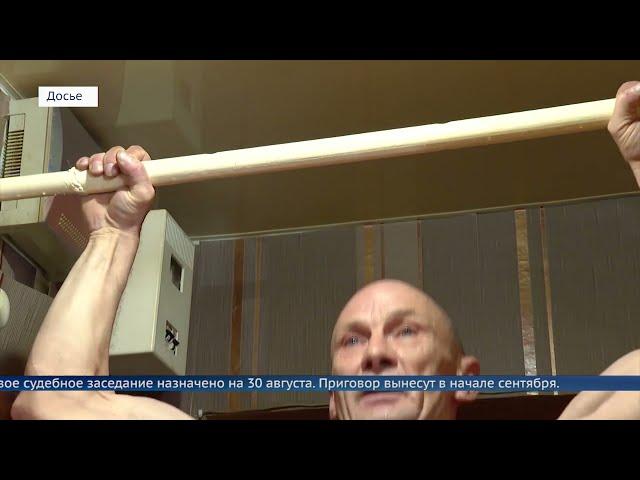 Приговор по делу Позыненко вынесут в сентябре