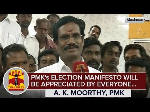 PMKs-Election-Manifesto-will-be-appreciated-by-Everyone--A-K-Moorthy-PMK--Thanthi-TV