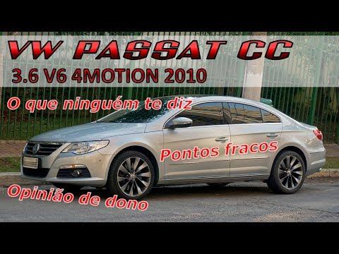 Pontos negativos - VW Passat CC 3.6 V6 4Motion 2010 - O que mais irrita, problemas