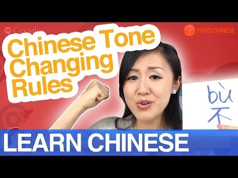 Learn Chinese - Chinese Tone Changing rules - Google Hangout with Yangyang