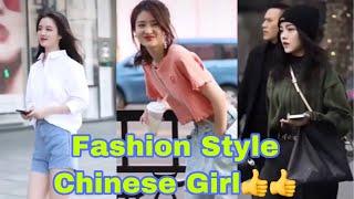 Style Fashion Wallking China Girls In TikTok