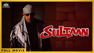 Sultaan | Mithun Chakraborthy, Dharmendra | Hindi Action Full Movie - Download this Video in MP3, M4A, WEBM, MP4, 3GP