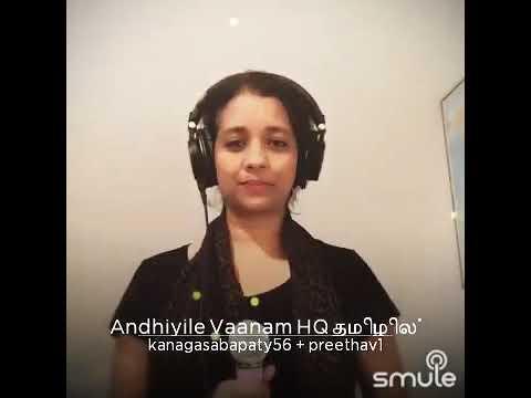 Anthiyila vanam with Preethav1