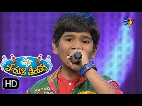 Chinnadana Osi Chinnadana Song | Sandeep Performance | Padutha Theeyaga | 28th May 2017 | ETV Telugu