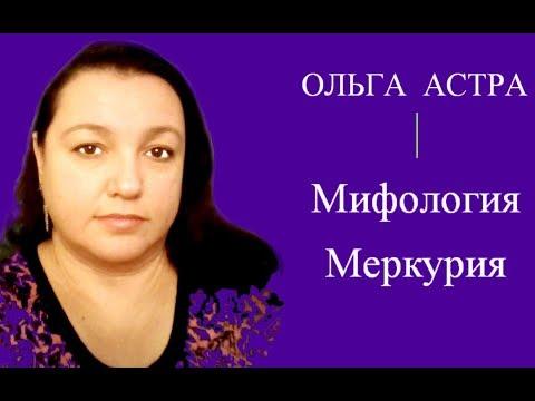 Васьянова астролог отзывы