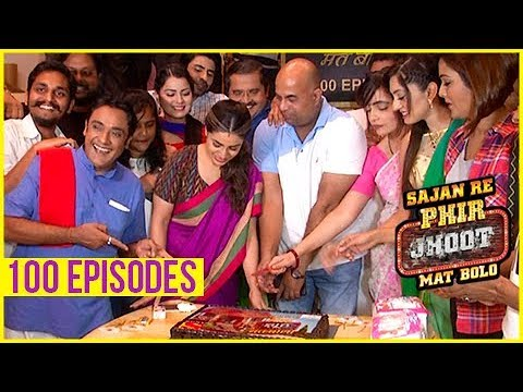 Sajan Re Phir Jhoot Mat Bolo 100 Episodes Cake Cut