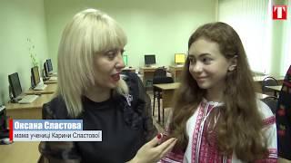 Заходи, присвячені Дню української писемності та мови, у школі №4