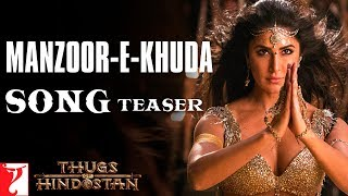 Manzoor-e-Khuda  - Official Song Teaser