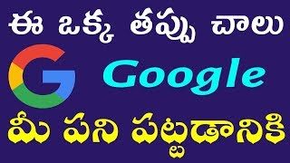 HOW TO PERMANENTLY CLEAR BROWSER HISTORY IN TELUGU || how to delte browsing history on android