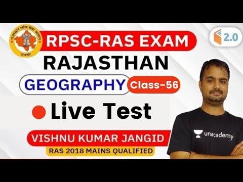 5:00 PM - RPSC RAS 2020 | Rajasthan Geography by Vishnu Jangid | Live Test