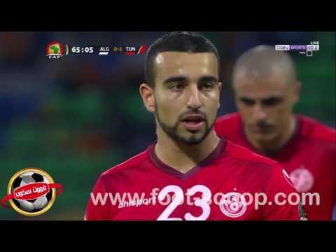 كأس إفريقيا للأمم 2017: أهداف مباراة تونس والجزائر 2-1