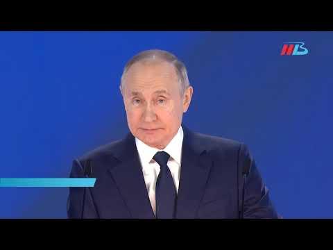 Путин сообщил о новой выплате родителям-одиночкам