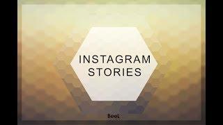 PUBLICIDADE INSTAGRAM STORIES