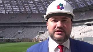 TSMGROUP закончила выполнение комплекса теплоизоляционных работ на стадионе «Лужники»