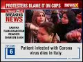 Shaheen Bagh Protest :The Brave Women Protesters of Shaheen Bagh |Newsx - Video