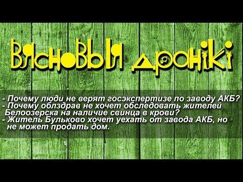 12.03.2019 Вясновыя Дранiki