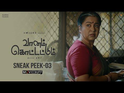 Vaanam Kottattum - Moviebuff Sneak Peek 03