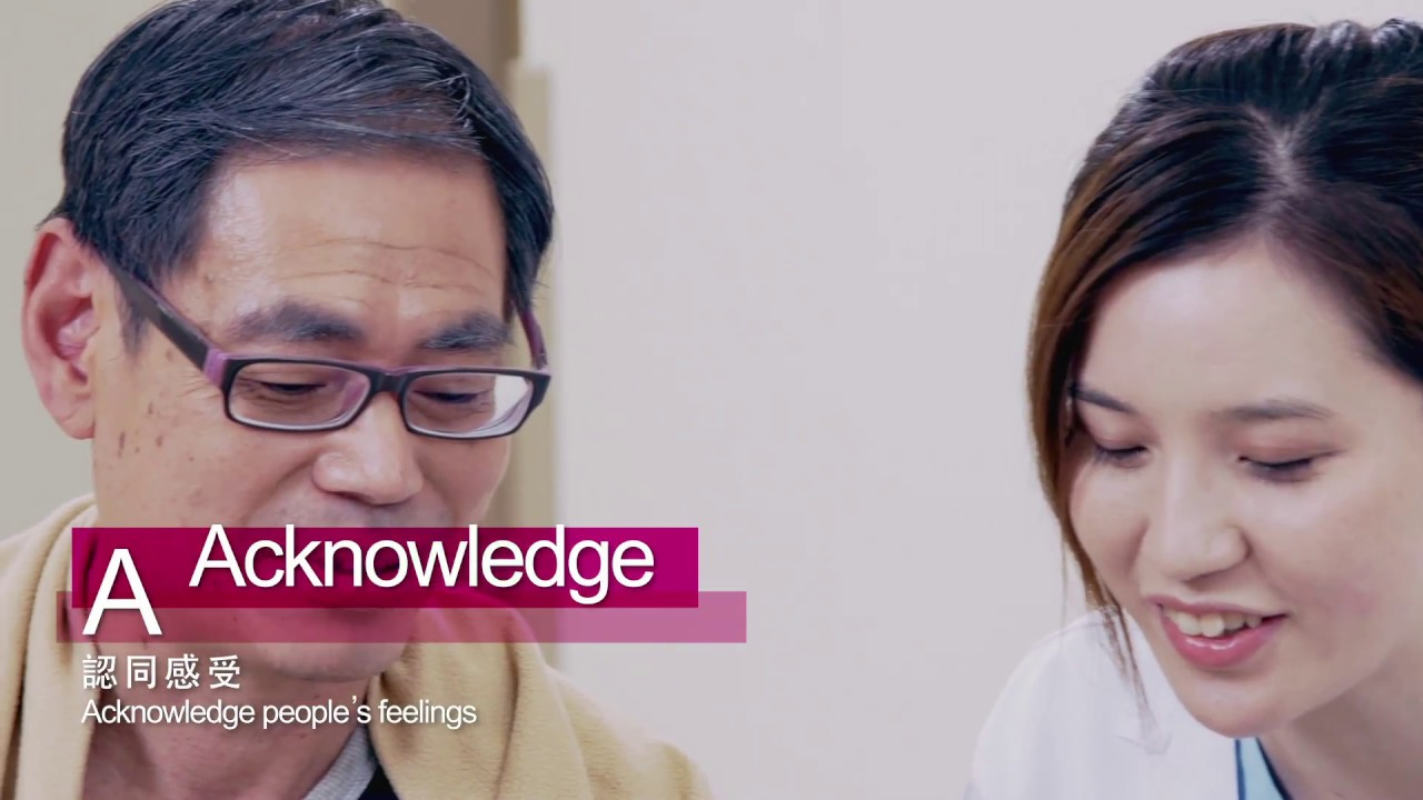 Hong Kong Adventist Hospital Promotion Video