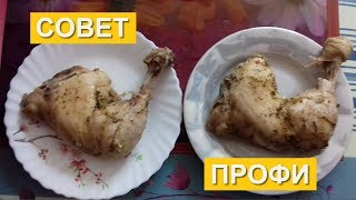 Как запечь курицу в духовке. Как сделать гриль в домашних условиях и для шашлыка