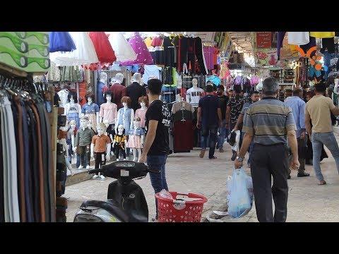 شاهد بالفيديو.. الاقبال الشرائي مابين عيد الاضحى وعيد الفطر #المربد