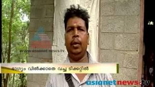 Poor Man Wins Rs 1 Crore Lottery മോഹ്നന് ഇനി കോടിപതി