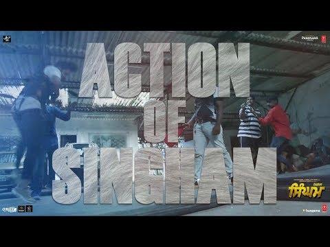 Action Of Singham | Parmish Verma | Movie Releasing on 9 August 2019