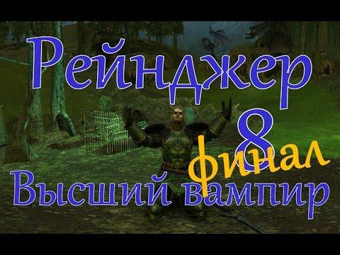 Скачать книгу черная магия славян